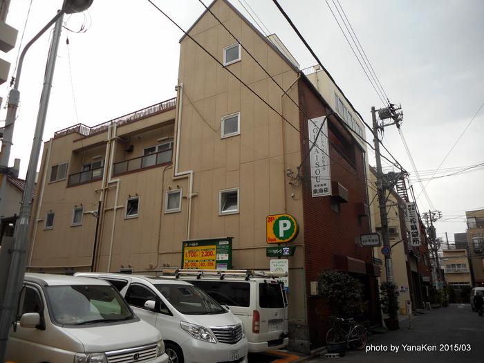 浅草旅館 東海荘(2015/3)