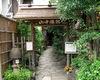 山中旅館・中国料理「古月」